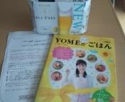 yomecafe.jpg